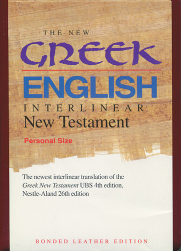 The New Greek-English Interlinear NT - Bonded Leather Burgundy