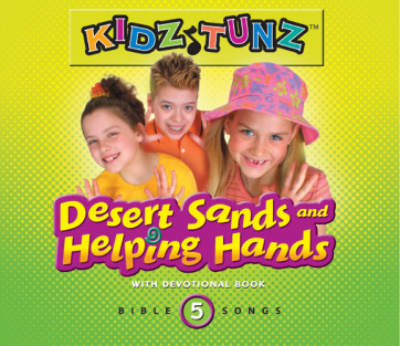 Desert Sands & Helping Hands - Mixed media product