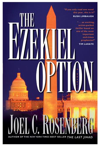 The Ezekiel Option - Hardcover