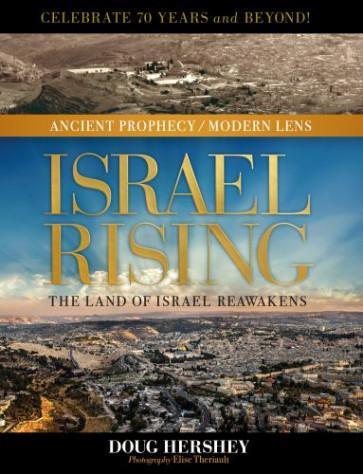 Israel Rising - Hardcover
