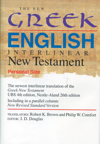The New Greek/English Interlinear NT (Hardcover) - Hardcover