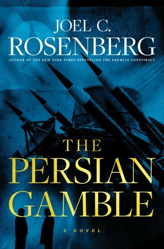 The Persian Gamble - Hardcover
