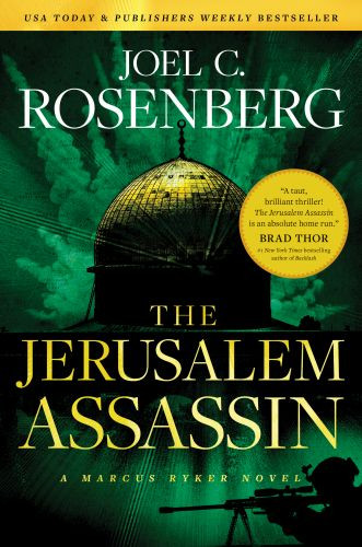 The Jerusalem Assassin: A Marcus Ryker Series Political and Military Action Thriller - Hardcover