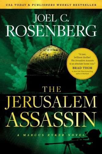The Jerusalem Assassin: A Marcus Ryker Series Political and Military Action Thriller - Softcover