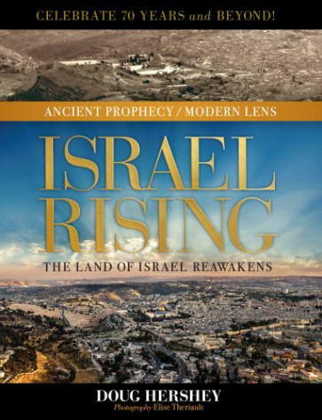 Israel Rising - Hardcover With printed dust jacket
